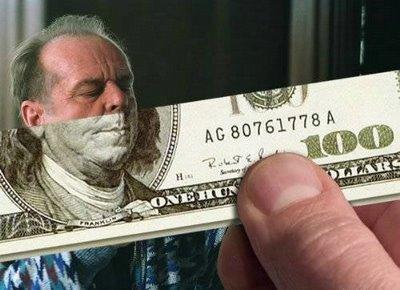 Celebrity Money Bills Optical Illusion