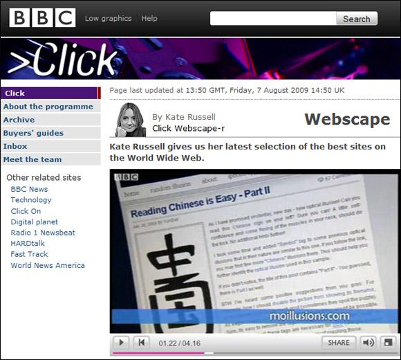 bbcscreen