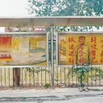 bus-stop_1447963i