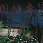 The Invisible Man: Liu Bolin