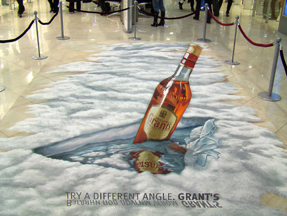 3d street painting_grants1