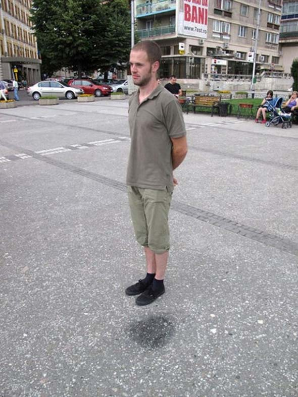 Cool Optical Illusion, Bro!