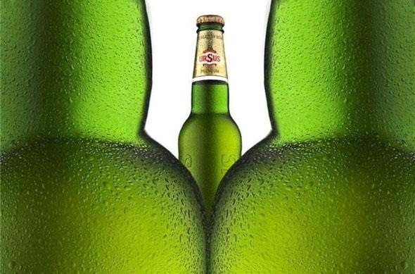 Sexy-Beer-Optical-Illusion.jpg
