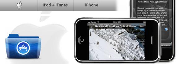 illusion-iphone