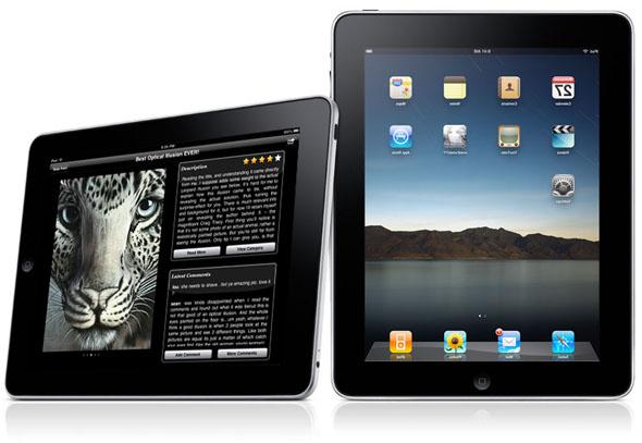 iPad Daily Illusion App Has Arrived!