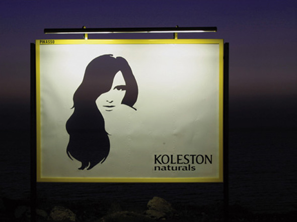 Hair Colorant Poster Illusion