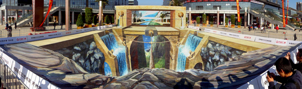 Most Amazing 3D Chalk Drawings