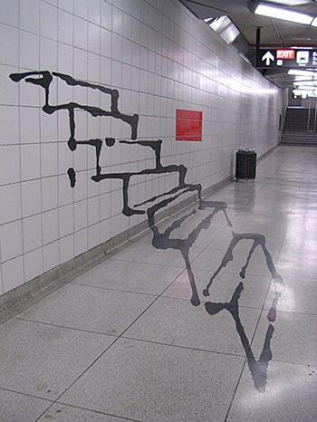 Introductions & Public Art Illusions