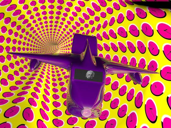 Anh Pahm Optical Illusion 2