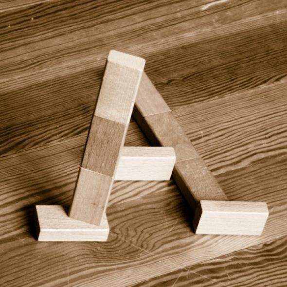 Optical Illusion Alphabet