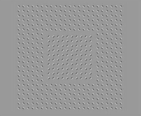 Dancing Stars Optical Illusion