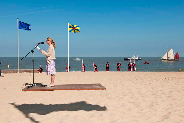 Flying Carpet Optical Illusion