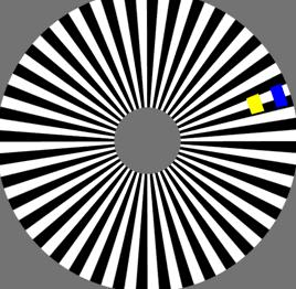 Stepping Feet Optical Illusion
