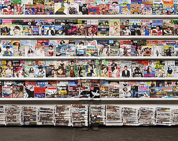 Liu_Bolin_HITC_Beijing_Magazine_photograph_2011