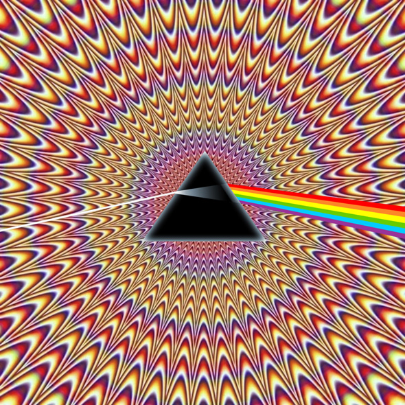 Pulsating Nightmare Optical Illusion