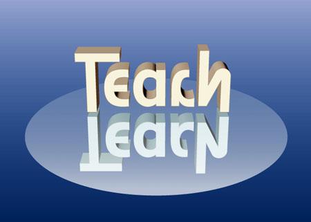 Teach and Learn Optical Illusion