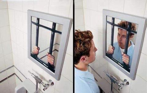 The Crafty Puzzles Company: Jail Mirror Optical Illusion