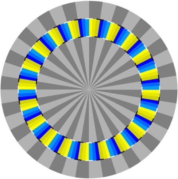 Rotating Optical Illusion
