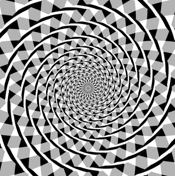 Fake Spiral Optical Illusion