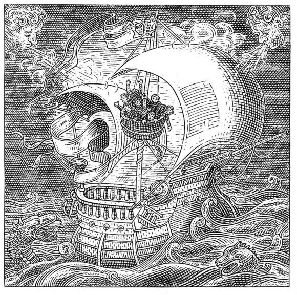 Pirate Ship Optical Illusion