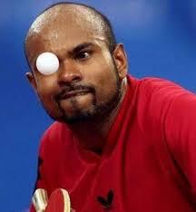 Ping Pong Eye Optical Illusion