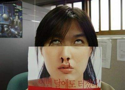 Transparent Magazine Faces
