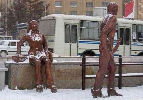Naughty, Naughty Statue Optical Illusion