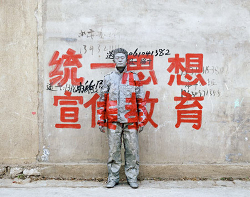 Camouflage Art by Liu Bolin