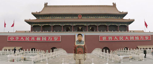Camouflage Art by Liu Bolin