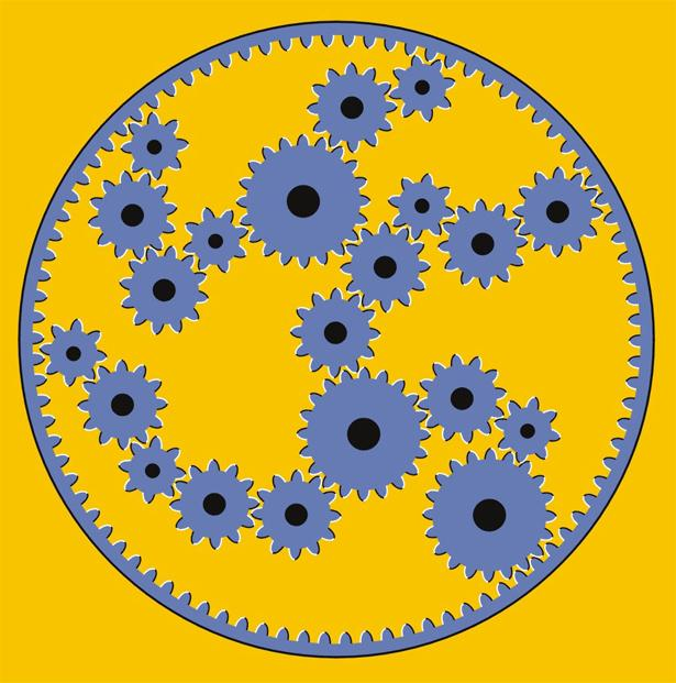 Rotating Cogs Illusion
