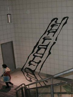Painted Stairs Illusion