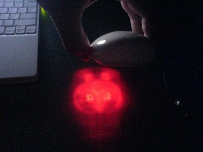 Apple Mighty Mouse Optical Illusion