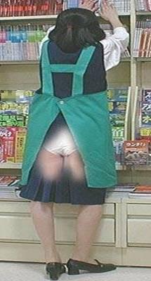 Transparent Clothes Illusion