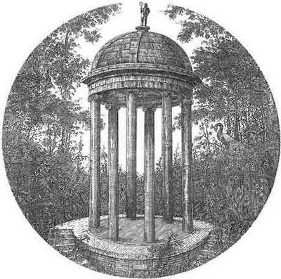 Six Pillars Optical Illusion