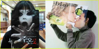 Magazine Face Illusions