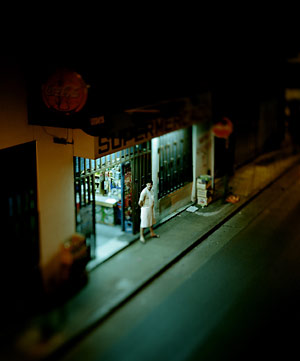 Toy World by Olivio Barbieri & Miklos Gaál