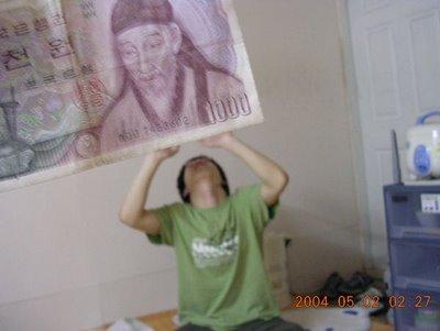 Illusions From Korea