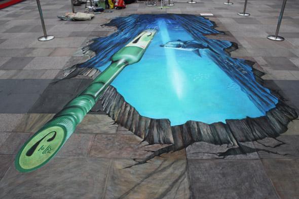 3d street painting_jinro 2