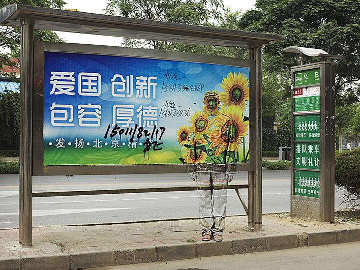 Liu_Bolin_HITC_Bus_Stop_photograph_2012