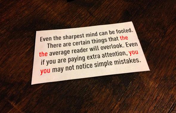 Sharp_Mind_Illusion_2