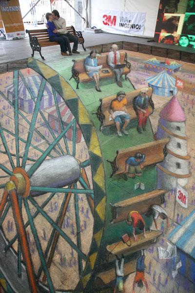 Ferris Wheel Chalk Drawing Illusion