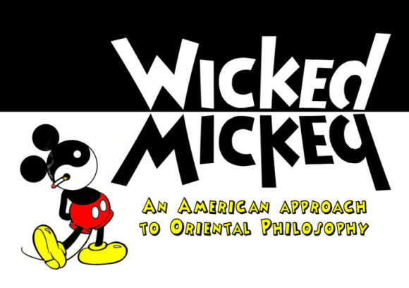 Mickey Mouse is Wicked Optical Illusion