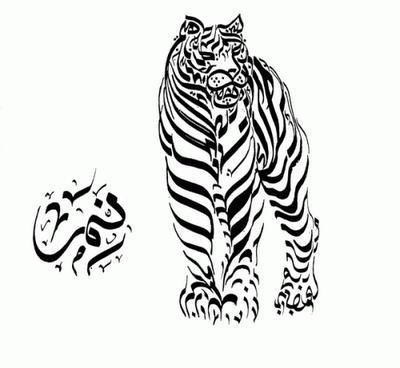 Zoomorphic Calligraphy Illusions  Zoomorphic Call...