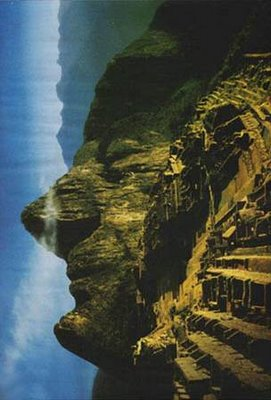 Image result for machu picchu inca face